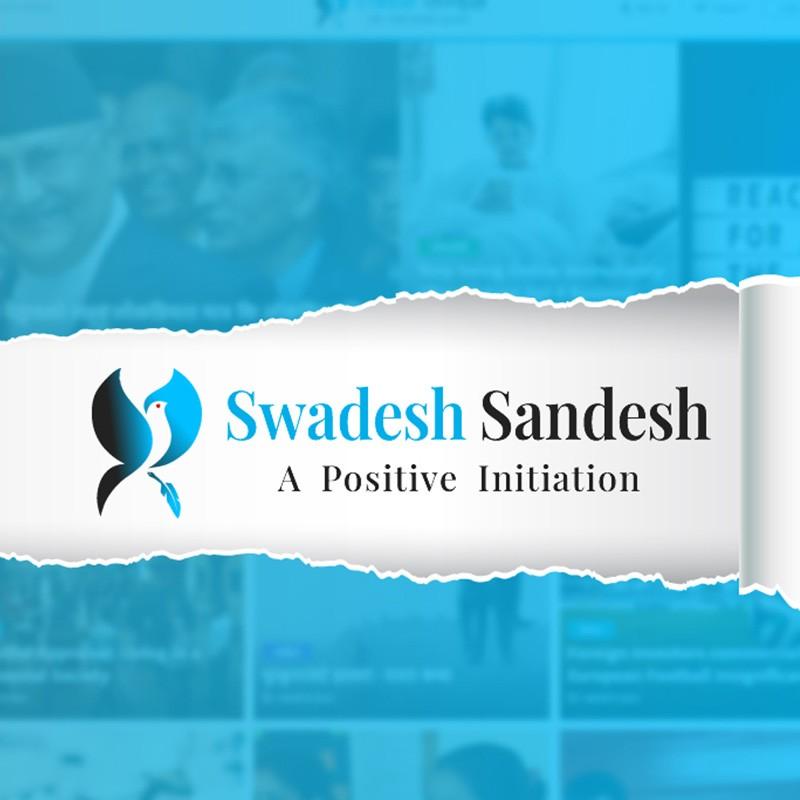 Swadesh Sandesh